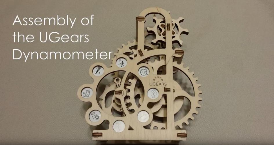 Wooden Dynamometer Model | Photokapi.com